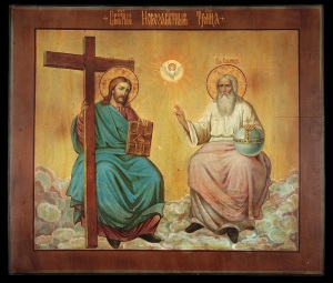 The Holy Trinity - Eastern Icon