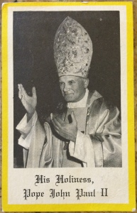JP2 Rookie Card, Side 1